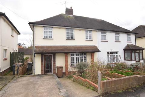 3 bedroom semi-detached house for sale - Byron Road, Chelmsford
