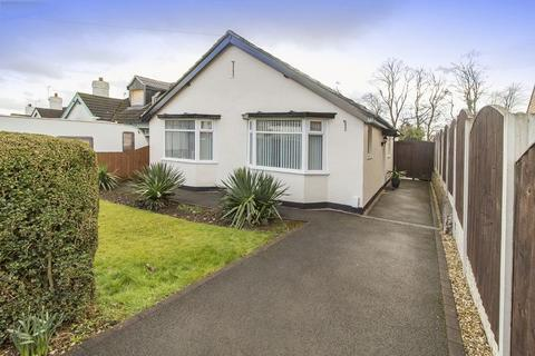 2 bedroom detached bungalow for sale - NORTHWOOD AVENUE, CHADDESDEN