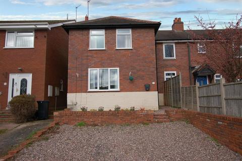 2 bedroom end of terrace house for sale - Francis Road, Wollaston, DY8 3LT