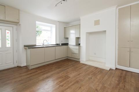 2 bedroom terraced house for sale - Bishop Hill, Woodhouse