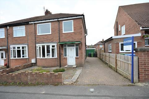 3 bedroom semi-detached house for sale - Drybourne Park, Shildon, DL4 1JA