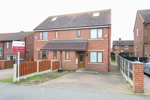 3 bedroom semi-detached house for sale - Bridle Stile, Mosborough