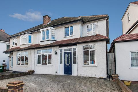 3 bedroom semi-detached house for sale - Victoria Avenue, Wallington