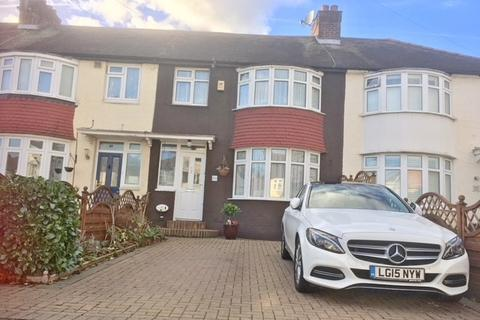 3 bedroom terraced house for sale - EGHAM CRESCENT, CHEAM, SUTTON SM3