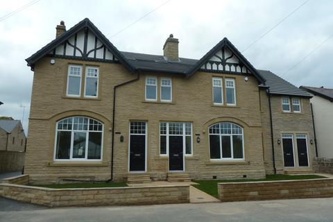 2 bedroom house to rent - Rimington House, Rimington Lane, Rimington, Lancashire, BB7
