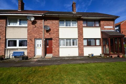 2 bedroom terraced house to rent - Westfield Road, Kilsyth