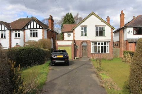 3 bedroom detached house for sale - Kirby Lane, Kirby Muxloe, Leicester