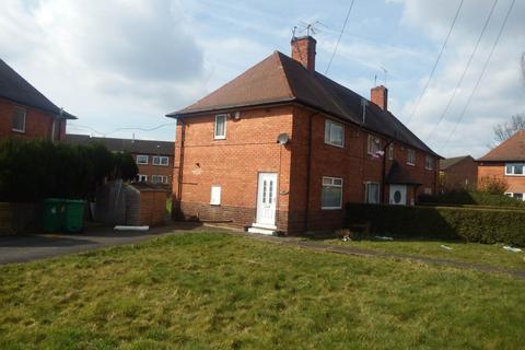 3 bedroom house to rent - Southwold Drive, Wollaton, Nottingham