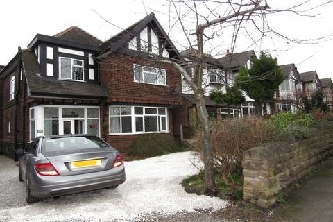 3 bedroom detached house for sale - Wensley Road, Woodthorpe, Nottingham, NG5