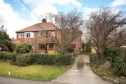 4 bedroom semi-detached house for sale - St. Giles Road, Skelton, York, YO30 1XR