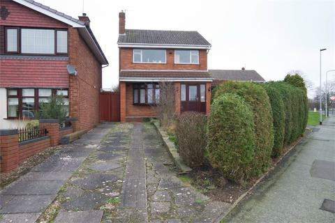 3 bedroom detached house for sale - Whitehouse Avenue, Wednesfield, WOLVERHAMPTON, West Midlands
