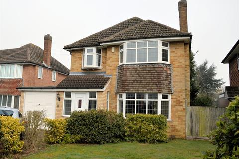 3 bedroom detached house for sale - Covert Close, Oadby