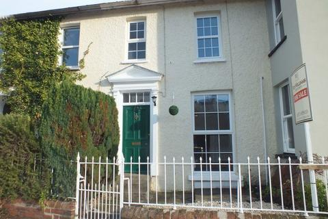 2 Bedroom Terraced House For Sale 64 Merthyr Road Abergavenny Np7 5by