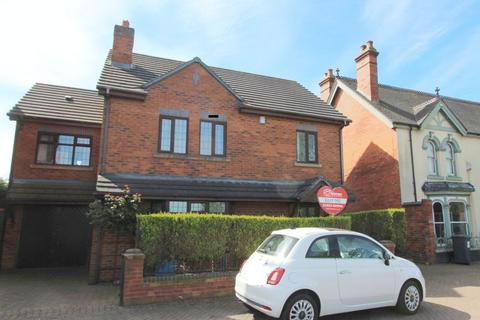 5 bedroom detached house for sale - High Street, Cheslyn Hay