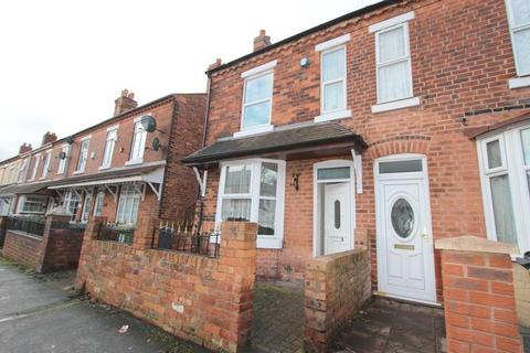 2 bedroom terraced house to rent - Pargeter Street, Walsall