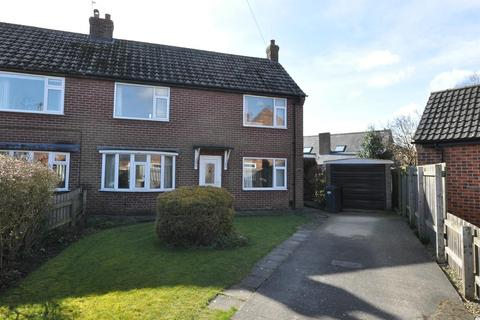 3 bedroom semi-detached house for sale - Hillcrest Avenue, Nether Poppleton, York, yo26 6ld