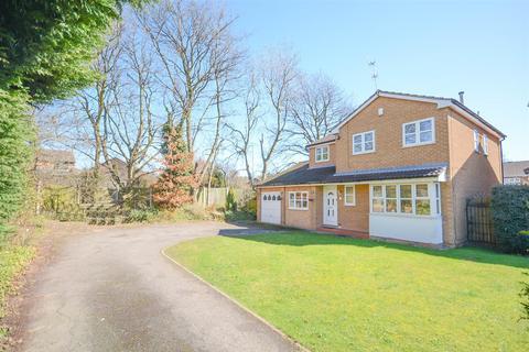 4 bedroom detached house for sale - Cloverlands, West Bridgford, Nottingham
