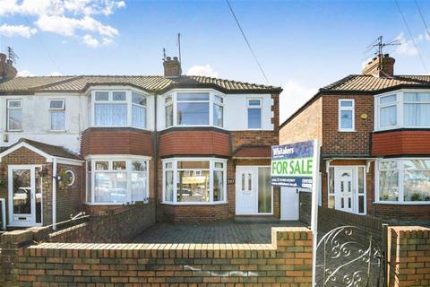 3 bedroom end of terrace house for sale - Willerby Road, Hull, East Riding Of Yorkshire