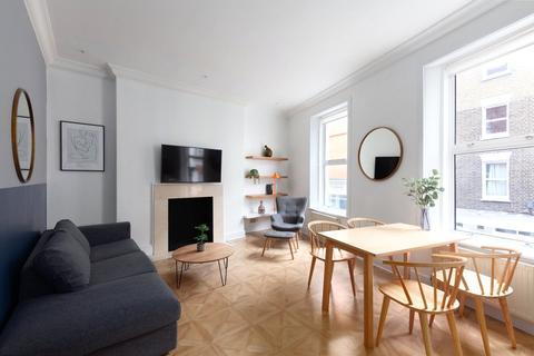 2 bedroom apartment to rent - Marylebone Lane, Marylebone, London, W1U