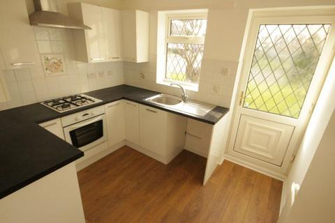 2 bedroom bungalow for sale - Argents Close, Hull, East Riding of Yorkshire, HU6 9UA