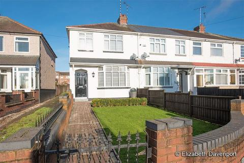 2 bedroom end of terrace house for sale - Parkgate Road, Holbrooks