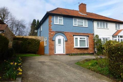 3 bedroom house for sale - Addington Road, Selsdon, South Croydon, CR2 8LJ