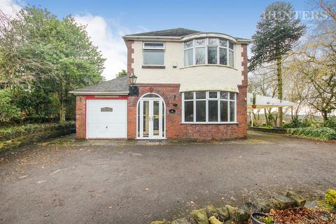3 bedroom detached house for sale - High Lane, Brown Edge, Stoke-on-Trent, ST6 8RU