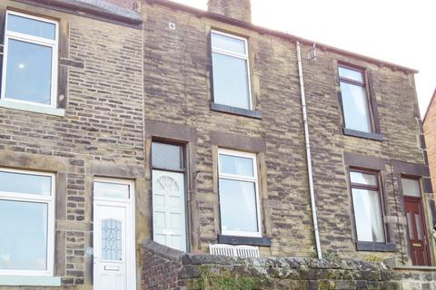 2 bedroom terraced house for sale - Cowley Road, Oughtibridge, Sheffield