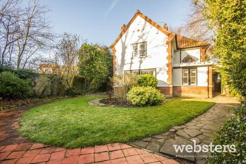 4 bedroom detached house for sale - Mile End Close, Norwich NR4