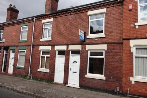 2 bedroom terraced house to rent - Masterston Street, Fenton