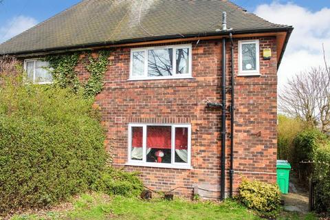 3 bedroom semi-detached house for sale - Edwards Lane, Sherwood
