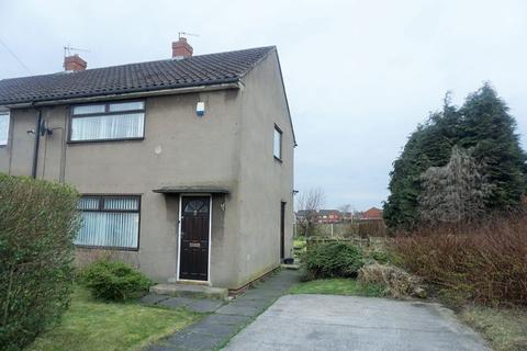 2 bedroom semi-detached house for sale - Naseby Road, Reddish