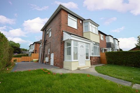 3 bedroom detached house for sale - Hilton Lane, Prestwich, MANCHESTER, M25