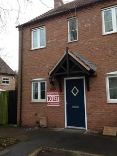 2 bedroom end of terrace house to rent - Willoughby Chase, Gainsborough, DN21 1GR