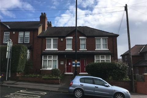 Office to rent - Butt Hill, Kippax, Leeds, West Yorkshire