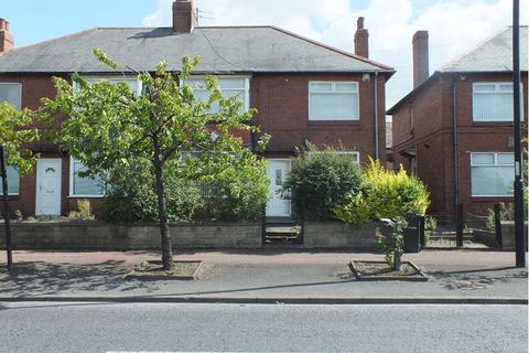 2 bedroom ground floor flat for sale - Silver Lonnen, Fenham, Newcastle upon Tyne, NE5 2HB