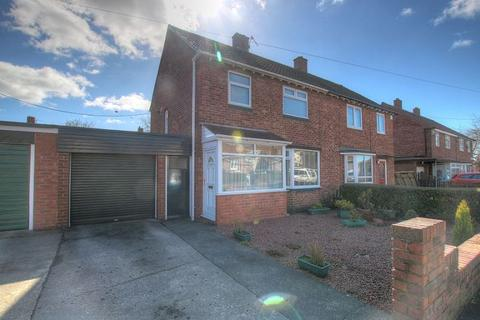 3 bedroom semi-detached house for sale - Loweswater Road, Newcastle upon Tyne, NE5 2SN