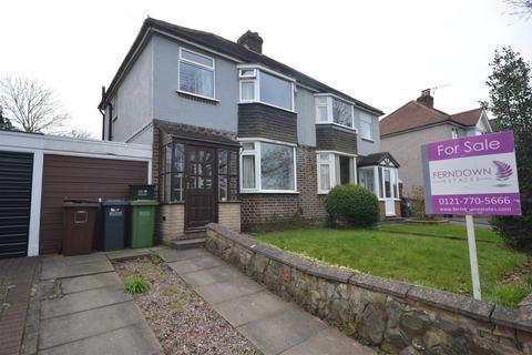 3 bedroom semi-detached house for sale - Chelmsley Lane, Birmingham