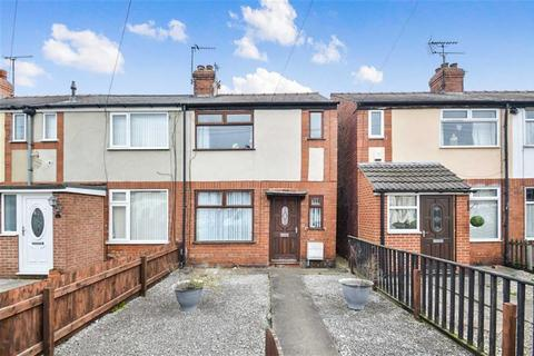 2 bedroom end of terrace house for sale - Meadowbank Road, Hull, HU3