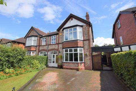 5 bedroom semi-detached house for sale - Hill Top Avenue, Cheadle Hulme