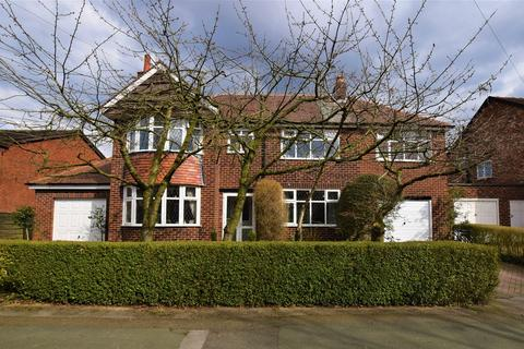 5 bedroom detached house for sale - Granby Road, Cheadle Hulme