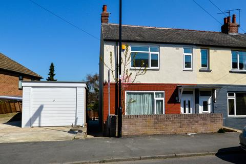 3 bedroom end of terrace house for sale - Watch Street, Sheffield, S13