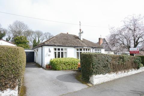 3 bedroom detached bungalow for sale - Bushey Wood Road, Dore
