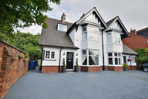 5 bedroom semi-detached house for sale - Bolton Road, Atherton