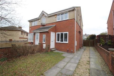 2 bedroom semi-detached house for sale - Old Farm Crescent, Bradford