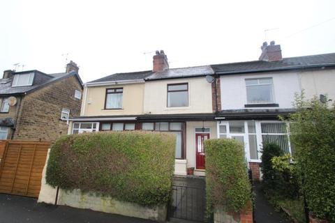 2 bedroom terraced house for sale - HIRST WOOD ROAD, SHIPLEY, BD18 4BU