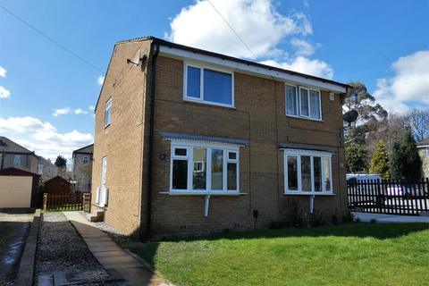 2 bedroom semi-detached house for sale - Hatton Close, Odsal, Bradford, BD6 1JS