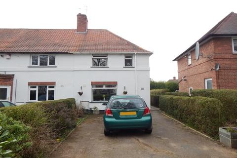 3 bedroom end of terrace house for sale - Woodside Road, Beeston, Nottingham, NG9