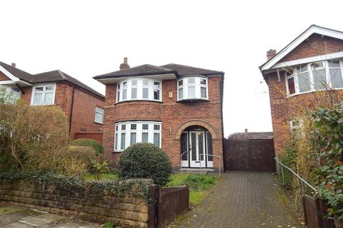 3 bedroom detached house for sale - Nuthall Road, Nottingham, NG8