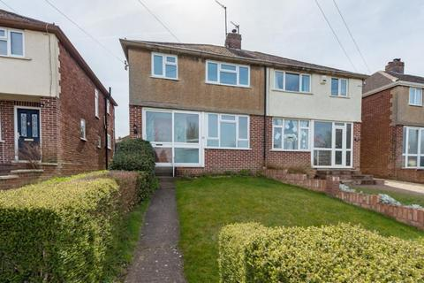 3 bedroom semi-detached house for sale - Chestnut Road, Oxford, Oxfordshire